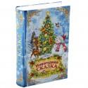 Коробка-книга подарочная Новогодняя Сказка