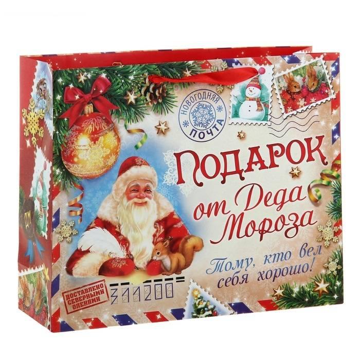 """Новогодние подарки """"ЭДМ купить подарки на Новый 2019 год"""